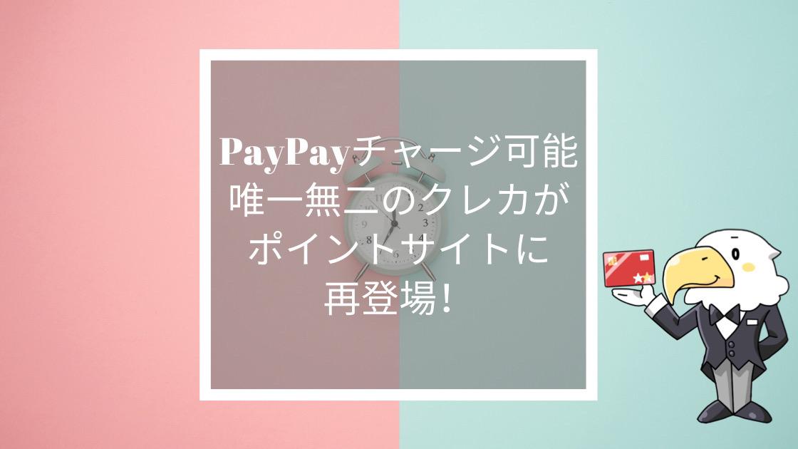 f:id:shiny7:20191207131221j:plain