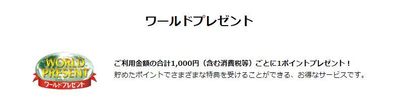 f:id:shiny7:20200128112231j:plain