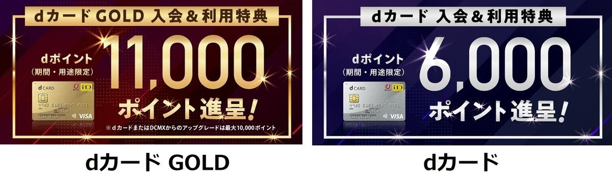 f:id:shiny7:20200325193947j:plain