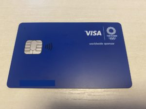 Visa LINE Payクレジットカード(表面)