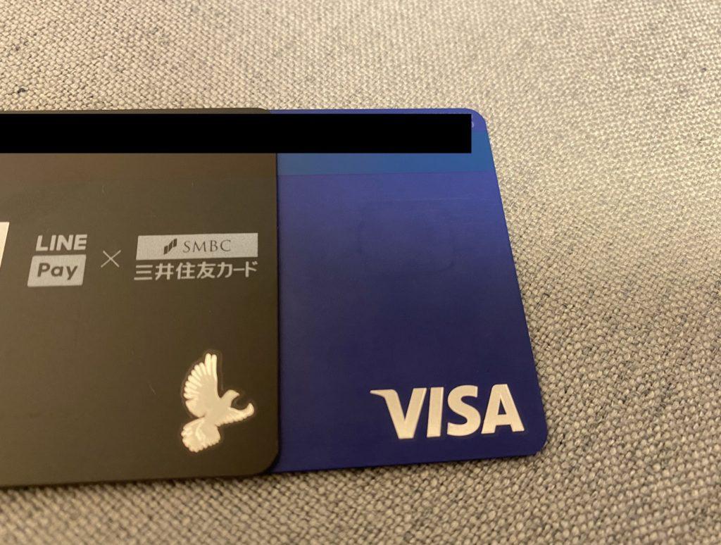 Visa LINE Payカードのデザイン比較(通常・オリンピック)