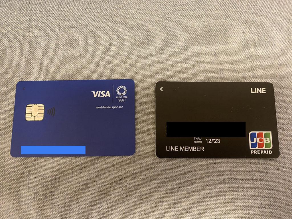 Visa LINE PayクレジットカードとLINE Payカード(JCB)の違い